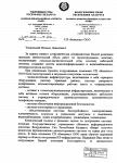 «Военное информационное агентство «Ваяр» Вооруженных Сил Республики Беларусь
